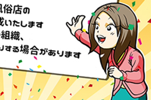 漫画_制作サービス_コミカルタッチ