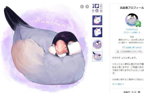 ペットの似顔絵師をおすすめ:チガサキユウさん