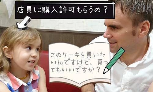 ピーチフラワーのオススメ動画第5位!
