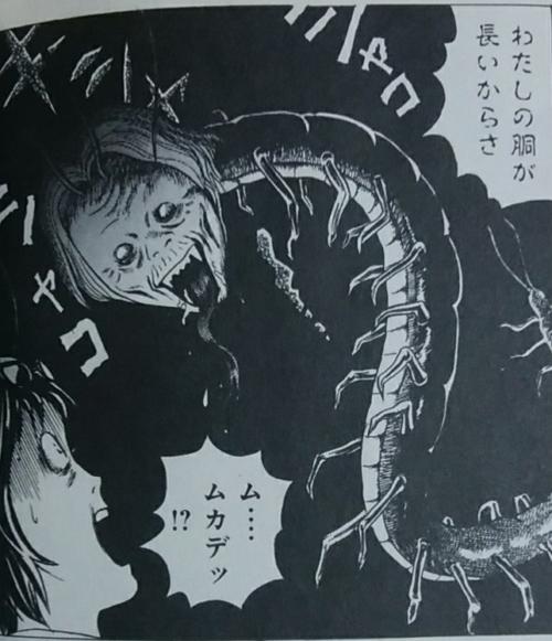 漫画家 吠夢さん