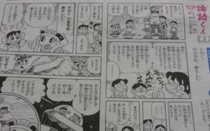 新聞で漫画家を募集中の漫画賞