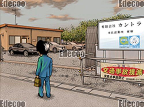 アニメーションの制作ならEdecooに依頼一択!
