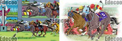 液タブ導入後の競馬のイラストを比較