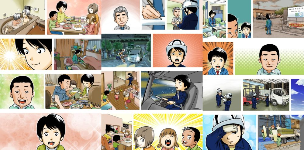 Edecooの漫画で動画の詳細