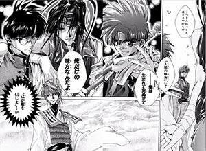 ZERO-SUMの最遊記!