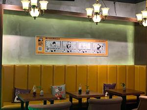 PANDAMAOカフェの内装
