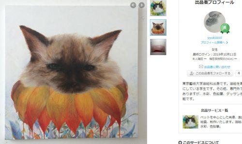 ペット系油絵画家:yyukiiiiiiiiiさん