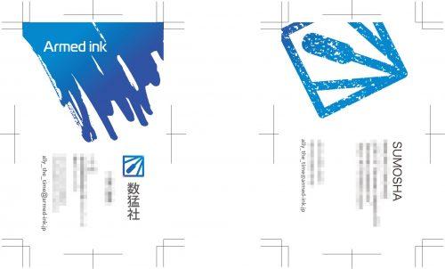 名刺のデザイン案1