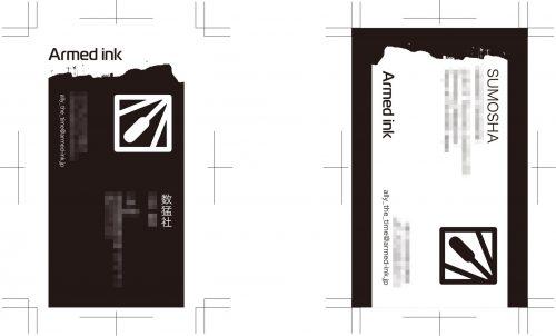 名刺のデザイン案2