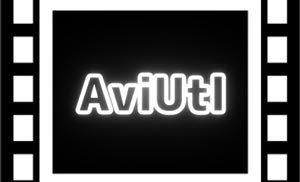 アニメーションソフト:Aviutl