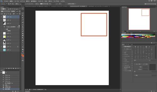 Photoshopのドローイングエリアは狭い!